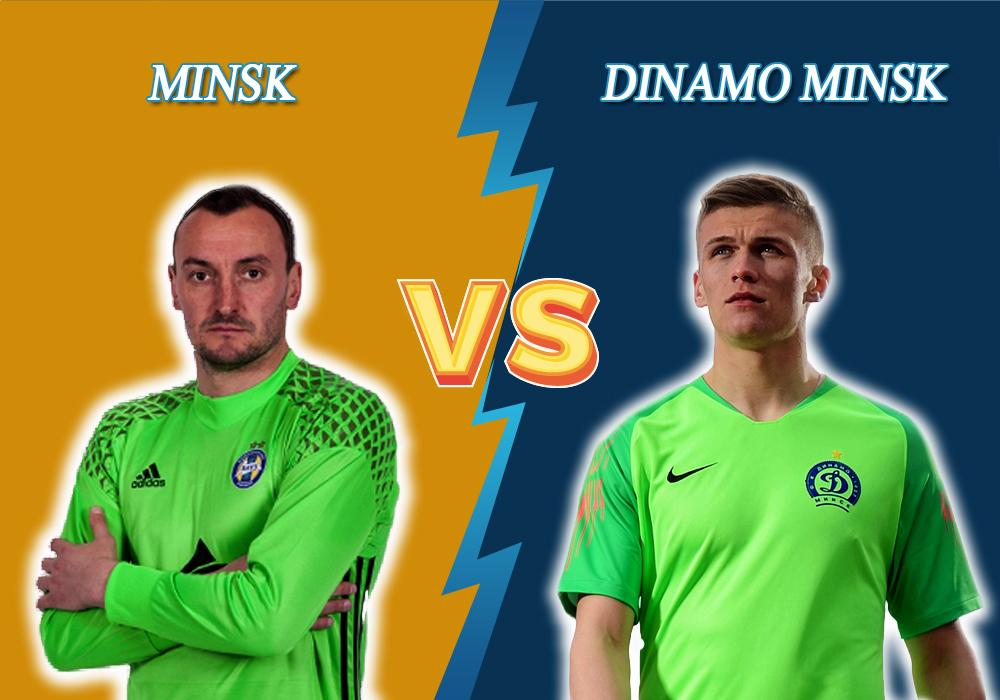 Minsk Dinamo Minsk prediction