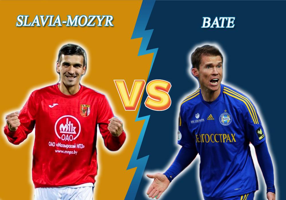 Slavia-Mozyr BATE prediction