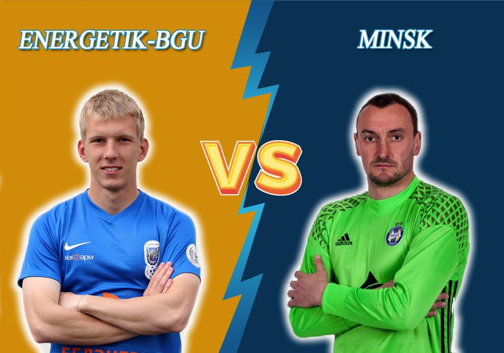 Energetik-BGU vs Minsk prediction