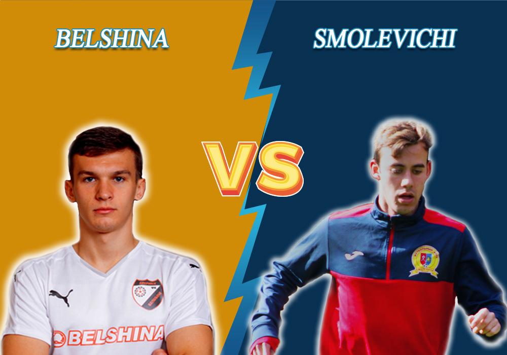 Belshina vs Vigvam Smolevichi-STI prediction