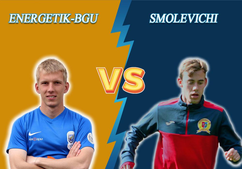 Energetik-BGU Minsk vs Wigwam Smolevichi-STI prediction
