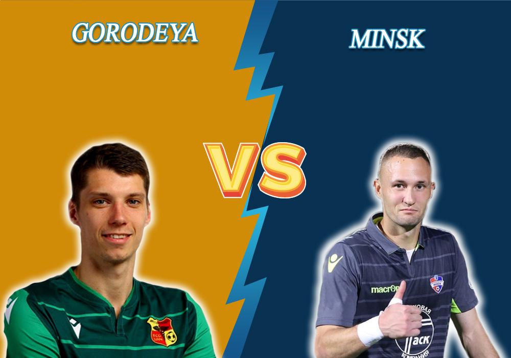 Minsk vs Gorodeya prediction