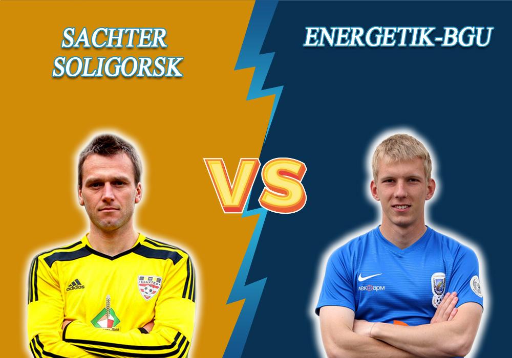 Shakhtyor Soligorsk vs Energetik prediction