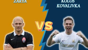 Zorya vs Kolos Kovalivka prediction